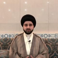 هل نقرأ حديث الكساء في حفل الزفاف !! سيد حسين شبر