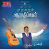 Download Anbaana Devan Mp3