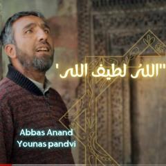 Allahu Latif Allah, Balti Kalam , Abbas Anand (Blind Artist)