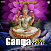 Ganga Mata Aarti Om Jai Gange Mata