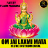 Download OM JAI LAXMI MATA (bhajan) Mp3