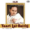 Nach Jallandhar Waliye