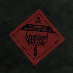 Flowdan - Welcome To London (Veepot Remix)