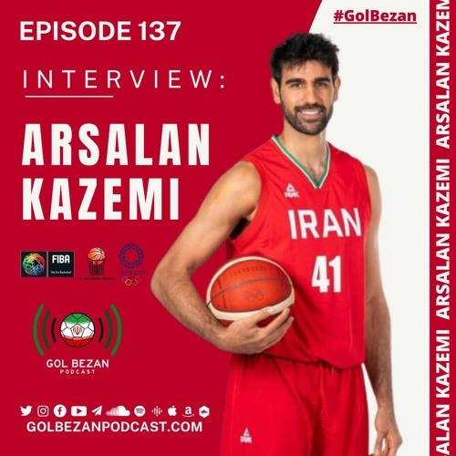 Interview: Arsalan Kazemi
