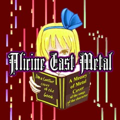 Alicine East Metal (medley, cover of Touhou songs)