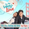 Download On the Wings of Love Mp3