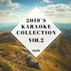 Download Boyfriend (Duet Version) (Instrumental Karaoke Version Originally Performed by Ariana Grande and Social House) Mp3