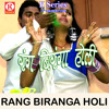 Ab Hamro Bangal Ba