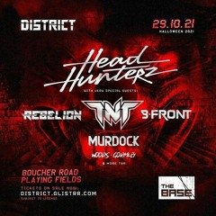District Goes Hard DJ Comp | Dov