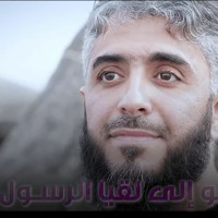 أنشودة قدوة - أرواحنا مشتاقة - 2020-  شيخ فهد  الكندري