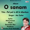 Download Pal pal is dil ki dharkan (Hindi Song) Mp3
