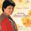 Kaisi Masti Hai Tan Mein (Album Version)