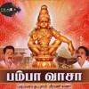 Download Sabari Malayil Naan Mp3