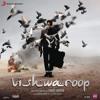 Vishwaroop (Shane Mendonsa Remix)