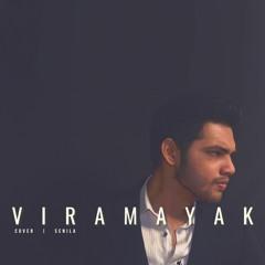 Viramayak - Cover   විරාමයක්   Bhashi   Senila