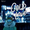 Download Cold Love (prod. Fantom) out now on all platforms Mp3