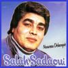 Download Alahou Mp3