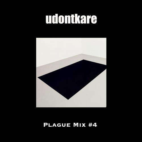 the new objective presents 'udontkare' [mix]