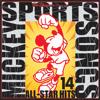 Surfin' Medley (Surfin' Safari/ Hawaii Five-O Theme) (Album Version)