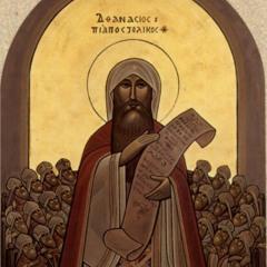 Evshes (For St. Athanasius) - Arsani Sidarous | لحن افشيس - أرسانى سيداروس