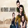Download Muskurahat Meri Bole OST - Zeb Bangash Mp3