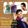 Sajanniya Re (Aamdani Atthanni Kharcha Rupaiya / Soundtrack Version)
