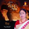 Aaro Aaro, Probhu