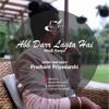Download Abb Darr Lagta Hai Mp3