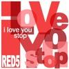 I Love You Stop 2K14 (Dark Sector Remix)