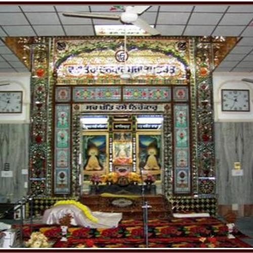 Sri Sehaj Paath Bhog Nanaksar