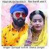 Download Piya Tejaji Aaya Re Mp3