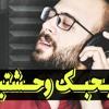 Download (Covered by Maged Zahran) - Hussain Al Jassmi - Bahebik Wahchtini│أغنية بحبك وحشتيني - ماجد زهران Mp3