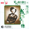 """Hao Chun Xiao(The Background Music Of The Movie """"Eros"""")"""