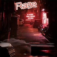 RAGE(Mixed by:Business.jhutchings@gmail.com)