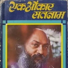OSHO - Ek Omkar Satnam 13