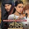 Download Khuda Aur Mohabbat Full OST | Season 3 Mp3