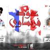 Download مهرجان عود فرنساوي (حبك انا غاوي) تايكو-عبده ابو مالك-توزيع شطه المعلم 2020 مهرجانات 2021 Mp3