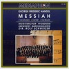 Messiah, HWV 56, Pt. III: No. 51. But Thanks Be to God