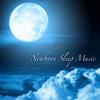 Rain Sounds (Songs to Put a Baby to Sleep)