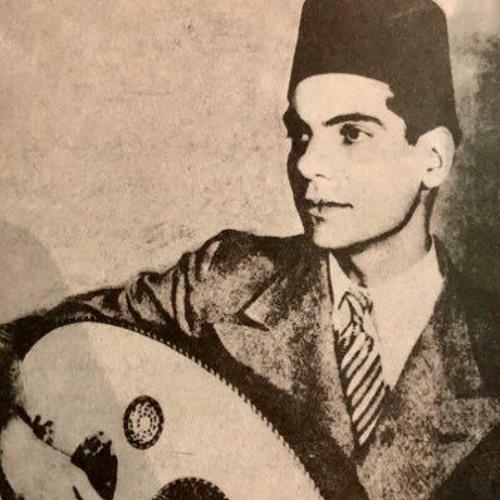 رياض السنباطي - تقاسيم وموسيقى إليها   1940