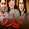 Download Yeh Pyar Hai OST - Ali Pervaiz, Mehdi, Fariya Pervaiz Mp3