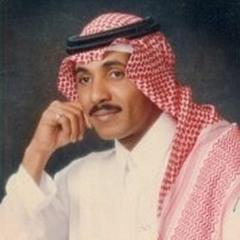 حسين العلي - اسألي قلبك