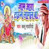 Download Jam Ara Town Lagal Ba Mp3