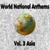 South Korea - Aegukga - Korean National Anthem ( The Patriotic Song )
