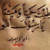Download الرقية الشرعية _ علاج الحزن والضيق والهم.mp3 Mp3