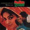 Maine Tujhe Dekha Hai Kahin (Meetha Zehar / Soundtrack Version)