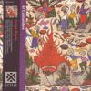Download El Huarachito (feat. Steve Roach) Mp3