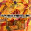 Isibongo Sam (My Surname) [feat. Dj Mphura]