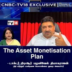 Tamil Nadu Finance Minister Palanivel Thiagarajan On The Asset Monetisation Plan.