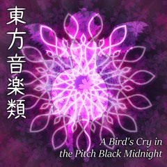 A Bird's Cry In The Pitch Black Midnight